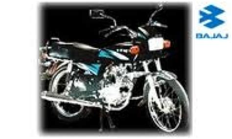shop at bajaj caliber croma parts and accessories store safexbikes