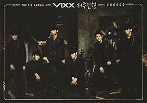 VIXX VOODOO ALBUM GIVEAWAY! | K-Pop Amino