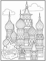 Cathedral Coloring Basil Pages Saint Moscow Projects Square Sheets Adult Basils Project Mc Artprojectsforkids St Printable Pdf Simple Bloglovin Drawing sketch template