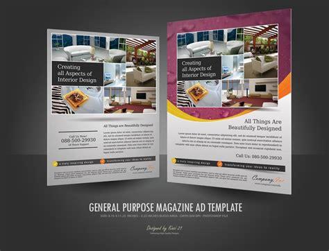 magazine ad template 11 psd photoshop magazine template images free photoshop magazine cover templates time