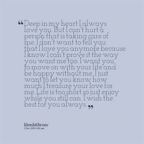 I Dont Know About You Anymore Quotes