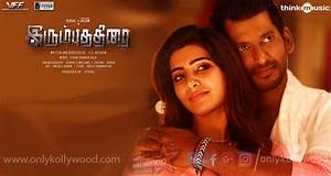 Irumbu Thirai Songs Review - Only Kollywood