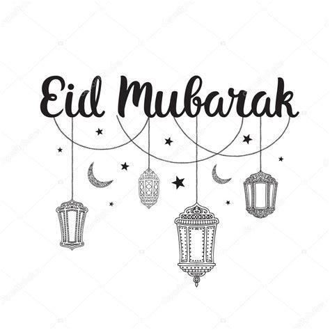 eid mubarak vector card stock vector  qilli