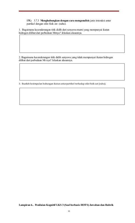 Kerangka dasar dan struktur kurikulum a.latar belakang. Contoh rpp pelatihan k13