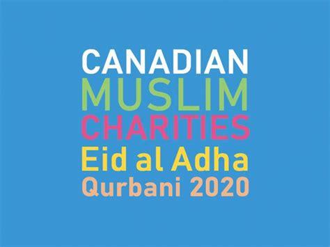 Canadian Muslim Charities Fundraising for Qurbani This Eid ...