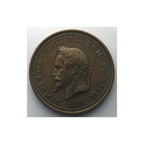 chambre du commerce et de l artisanat numismatique du commerce et de l 39 artisanat chambre de