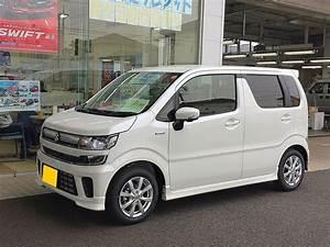 Suzuki Wagon R : kei car wikipedia ~ Melissatoandfro.com Idées de Décoration