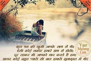 SAD QUOTES ON LIFE AND LOVE IN HINDI image quotes at ...