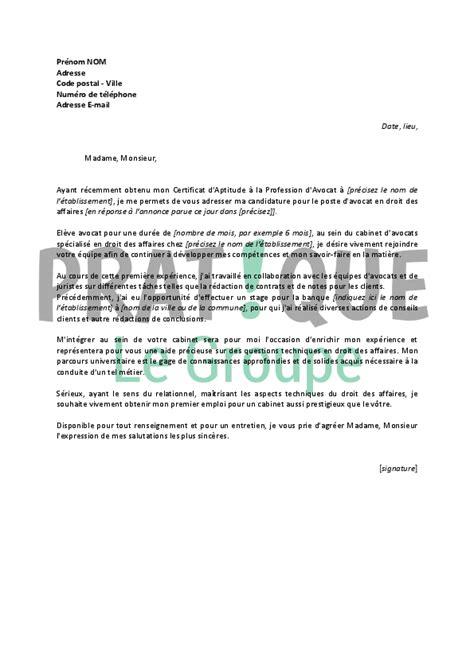lettre de motivation secretaire debutant lettre de motivation pour un emploi d avocat en droit des affaires d 233 butant pratique fr