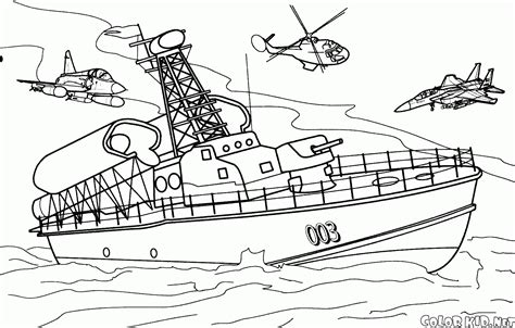 Barcos De Guerra Para Colorear by Dibujo Para Colorear Barco De Misiles