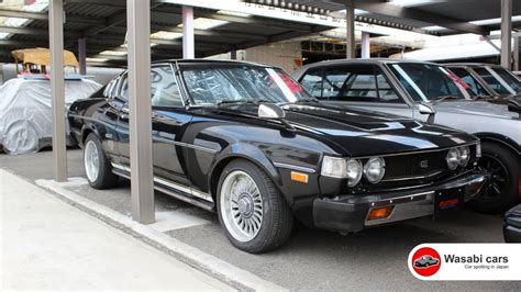Rare: A Limited Edition, 1977 Toyota Celica 2000GT ...