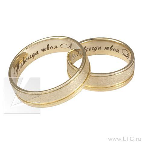 Золотые подвески. Купить в магазине «Платина»
