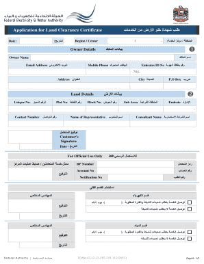 Police clearance certificate can only be issued for one country through one application form. Fewa Clearance Certificate - Fill Online, Printable ...