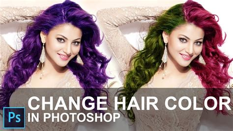 How To Change Hair Color In Photoshop Cc 2015 [ In Hindi