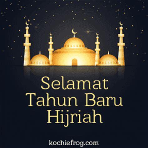 gambar dp wa ucapan selamat   islam  hijriah kochie frog