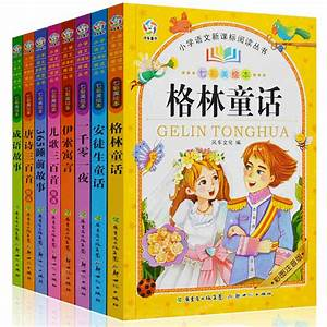 8pcs/set Chinese stories book with pinyin for kids and ...
