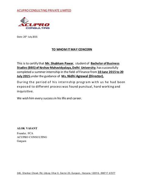 internship certificate on finance