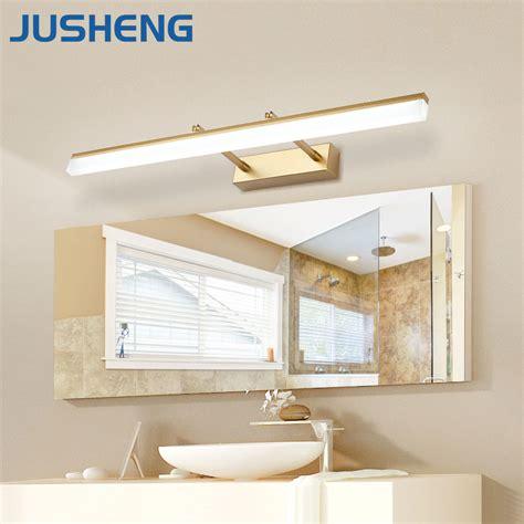 jusheng modern bathroom led wall lamp lights