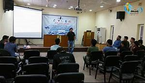 First Local Social Forum Activities held in Najaf | Iraqi ...