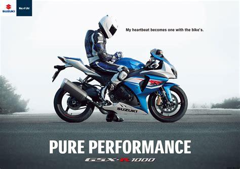 Suzuki Gsx R750 Bike Wallpapers