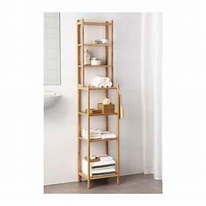 Badezimmer Regal Bambus : r grund regal ikea ~ Whattoseeinmadrid.com Haus und Dekorationen