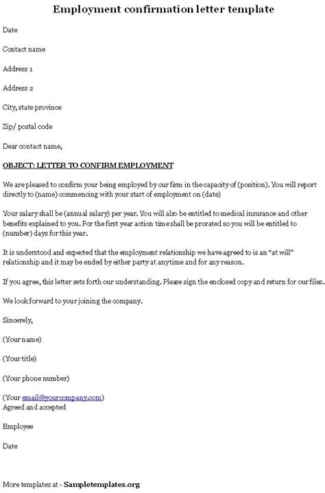 letter confirming employment employment template for confirmation letter sle of