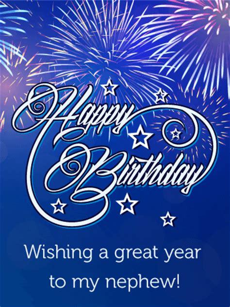 blue birthday fireworks card  nephew birthday