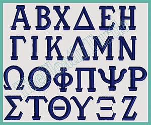 greek alphabet letter embroidery design font set all formats With greek letter embroidery font