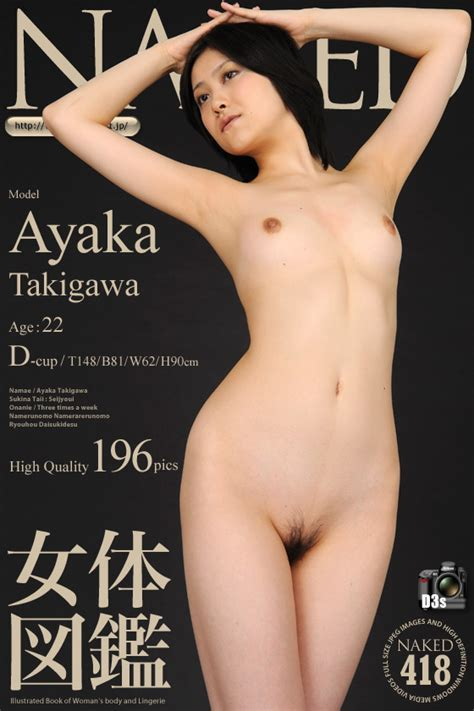 Naked Art P Photo No Purejapan