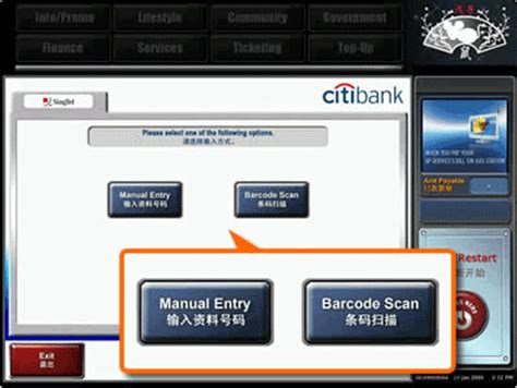 If you want to use to pay off your citi credit card, citibank atms will accept cash payments up to $3,000 per credit card account per calendar month. Citibank Bill Pay, Pay your Bills with your Credit Card - Citibank Singapore