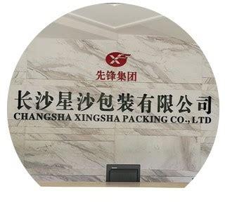 水性光油_广东佳景科技股份有限公司