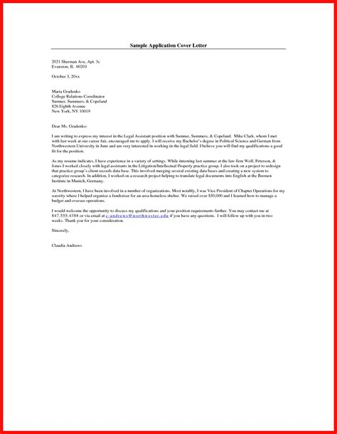 cover letter format for application apa cover letter template apa exle