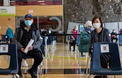 Toronto hospitals close clinics, halt appointments due to ...