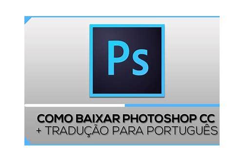 adobe photoshop cc 2015 link de baixar full