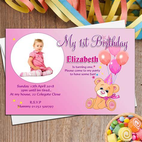 st birthday invitation cards  baby boy  india