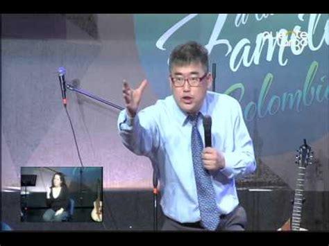 Bad T Lösung by Los Heroes De La Fe Pastor Sung Hwan