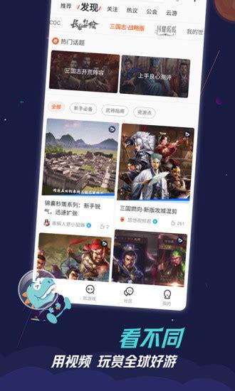 九游app下载-九游app官方下载安卓-pk38游戏网