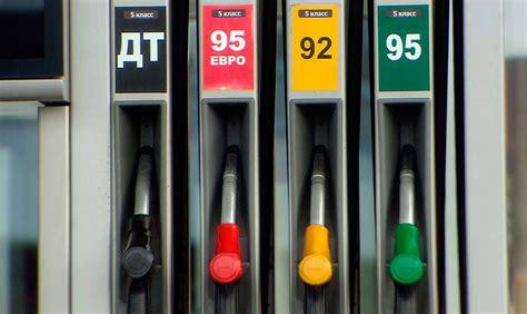 СМИ разобрались правда или фейк новость о том что в Китае с 1 января 2019 года бензин для населения будет бесплатным