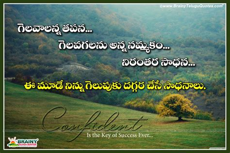 Discover recipes home ideas style inspiration and other ideas to try. Confident Quotes life lines in Telugu-Telugu Success Sayings | BrainyTeluguQuotes.comTelugu ...
