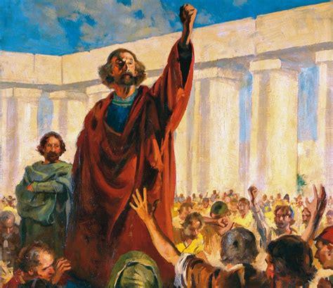 holy spirit gods power  work united church  god