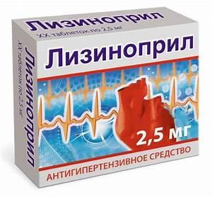 Санаторное лечение сахарного диабета