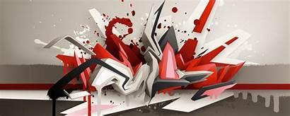 Dual Graffiti 3d Daim Monitors Graphic Modern