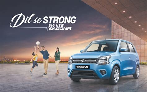 maruti suzuki wagon   specs features latest price