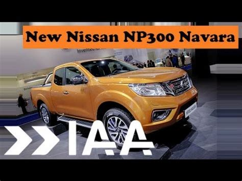 nissan navara 2020 all new nissan np300 navara frankfurt motor show 2015