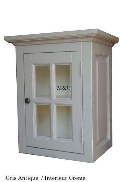 porte vitr馥 cuisine haut vitr 1 porte de cuisine