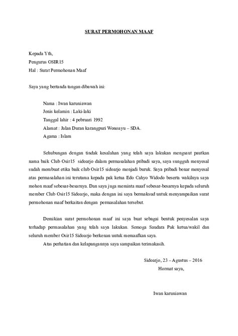 Cara Membuat Surat Permintaan by Doc Surat Permohonan Maaf Pras Academia Edu