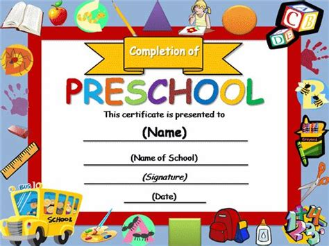 certificates of completion for kids free certificate templates templates certificates
