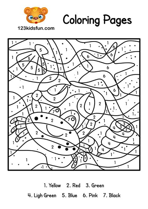 color by number printable color by number summer coloring pages for printable
