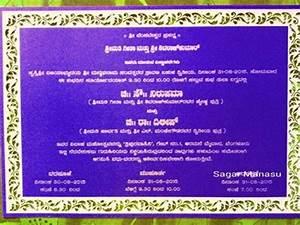 shivarajkumar daughter nirupama39s wedding invitation card With sample wedding invitation kannada