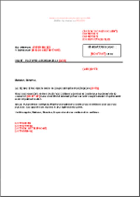 collection letter prior due date